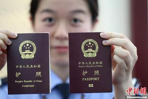 资料图片:中国护照。中新社发 许丛军 摄 图片来源:CNSPHOTO