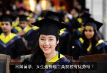 赴美留学,这几种错误的中国思维很危险-留学世界网