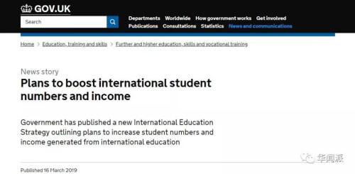英国将扩大国际学生的招生名额 计划每年招收60万人