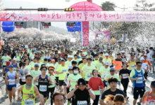 27岁中国留学生参加马拉松猝死 韩国市长发文致哀-留学世界网