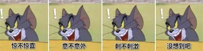ETS官宣新政:托福成绩可以拼分了!拼一拼,90秒变110?