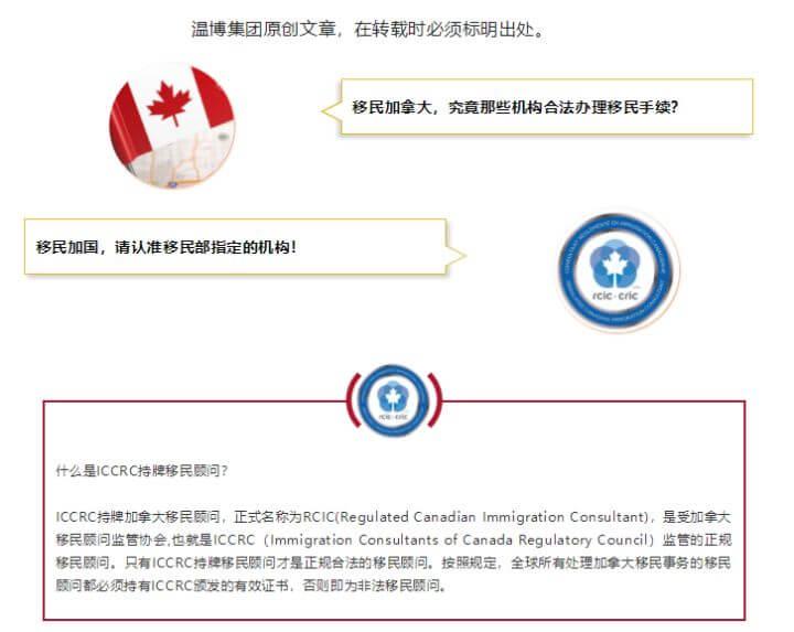 加拿大留学 续学签 你必须知道的几招!