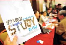 中国留学生签证审批延迟 美国务院回应打太极-留学世界网
