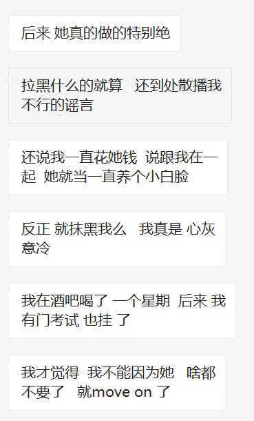 中国留学生恋上43岁姐姐,她出轨后竟这样求复合