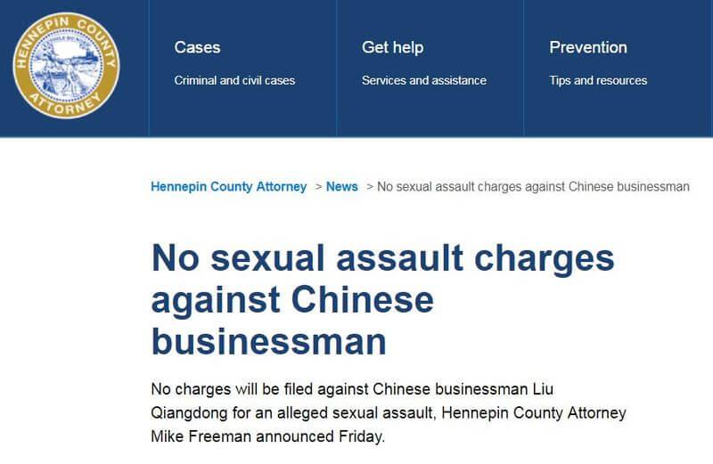 刘强东性侵女留学生案的10个细节,帮助我们接近真相 (图)
