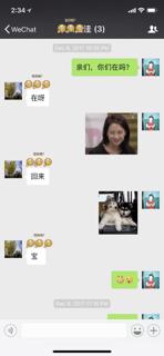 从亚马逊到苹果,一位中国留学生亲历的硅谷魔鬼面试