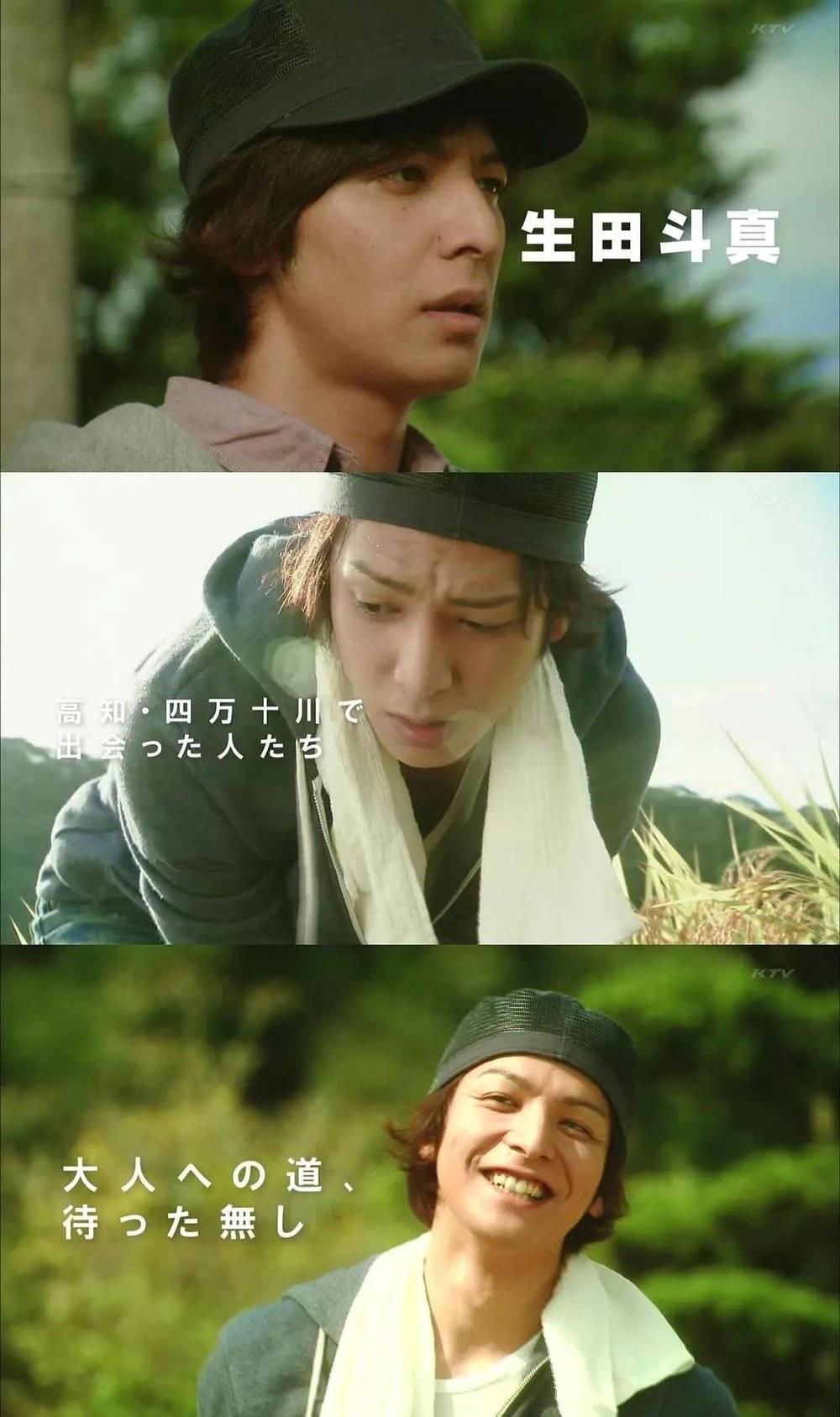 中国年轻人爱北上广深,日本年轻人却乐意到乡下去