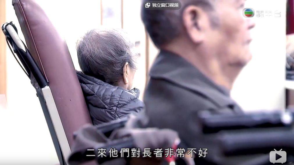强烈安利这档香港综艺,豆瓣9.6都给低了