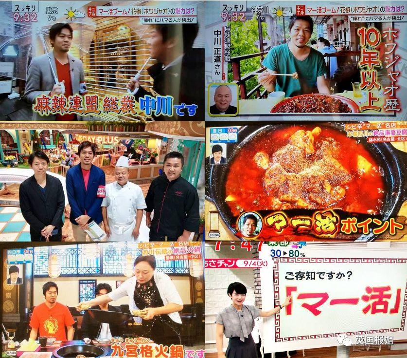 让日本人疯狂,韩国人流泪的中华美味,最大功臣竟是它!