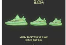 中国留学生在美国代购球鞋 一双能赚2000多-留学世界网