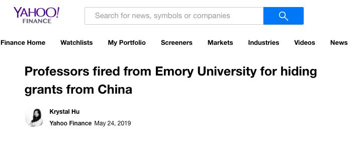美国打压升级!任职23年顶尖华人教授被直接开除,实验室中国学生被要求遣返....