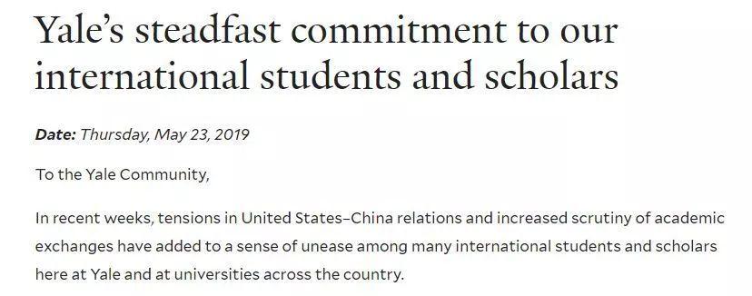 耶鲁、斯坦福等7所顶级学府为华人学者发声!