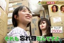 在日本留学生丢东西记得上网找!否则遗失物3个月后会被贱卖!-留学世界网