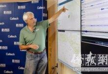 美国南加内陆一周400余小震引人警觉!专家建议留学生做好防地震准备-留学世界网