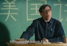 痛心!又一中国博士在美自杀!要强的留学生,我宁愿你不那么逼自己….-留学世界网