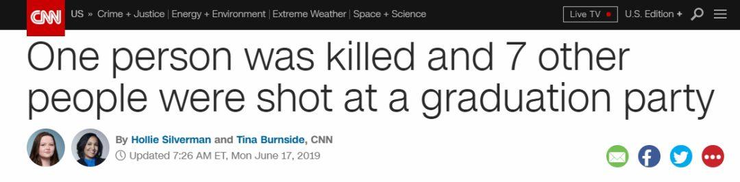 1死7伤!毕业派对成人间地狱!连开数枪 哭喊声不断 警方:枪手不明 动机不明……