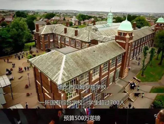 疯狂涌入中国的英国私校,里面多少是智商税?