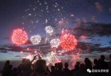 一年一度的加拿大国庆节到啦!又到了开开心心看烟花表演的时候了~-留学世界网