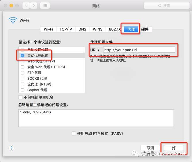 海外如何在电脑上看爱奇艺,优酷,搜狐,腾讯视频美剧【附Chrome插件Unblock Youku安装使用方法】