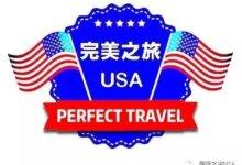 USNews排名赶超MIT?疯狂给学生撒钱?ASU好牛一学校!-留学世界网 Study Overseas Global Study Abroad Programs Overseas Student International Studies Abroad