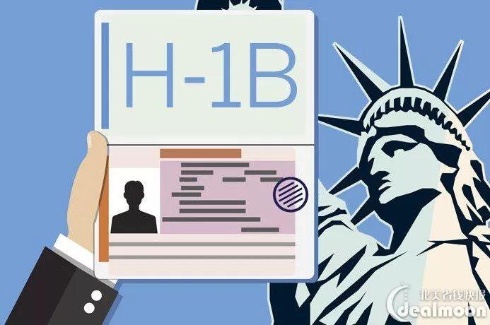 超实用!2019最新H1B国内面签流程及抽签改革详解,快收下!