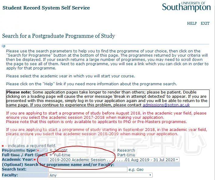 新增5所!2019英国大学硕士申请开放名单!附最新网申截图