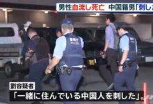 """刚到日本没三个月的中国留学生被同胞室友捅死!中国留学生被杀,杀人者称""""性格不合""""-留学世界网"""