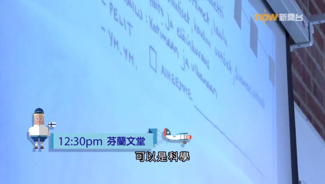 旁观了魔都和香港的小学生的生活,再看看这个少作业不考试的小学,想哭…