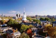 哈佛大学:为什么我们不一定要个人成就高的学生?-留学世界网