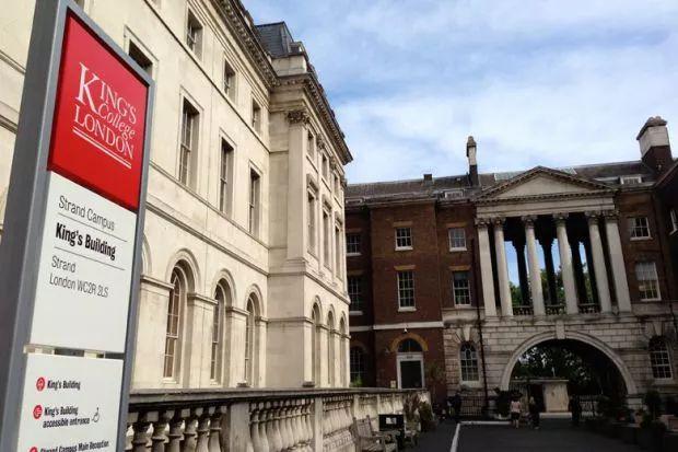 变化很大!10所英国大学2019年申请要求改了!