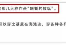 中国女孩没有穿衣自由?在宇宙时尚中心留学的我有话要说....-留学世界网