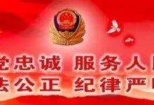 """中国留学生爆粗口""""脱裤""""爱国!舆论不齿:流氓可以爱国,但爱国不能耍流氓!垃圾分类,从留学生做起-留学世界网"""