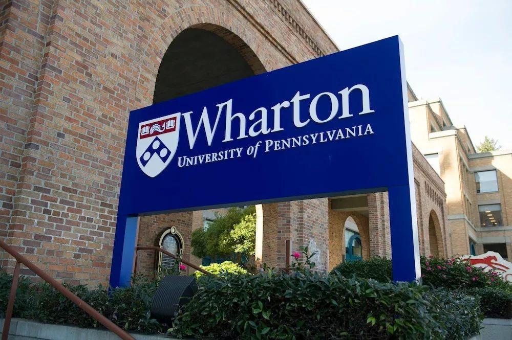 在沃顿那种美国顶级商学院学商科是什么体验?光鲜背后也挺苦的