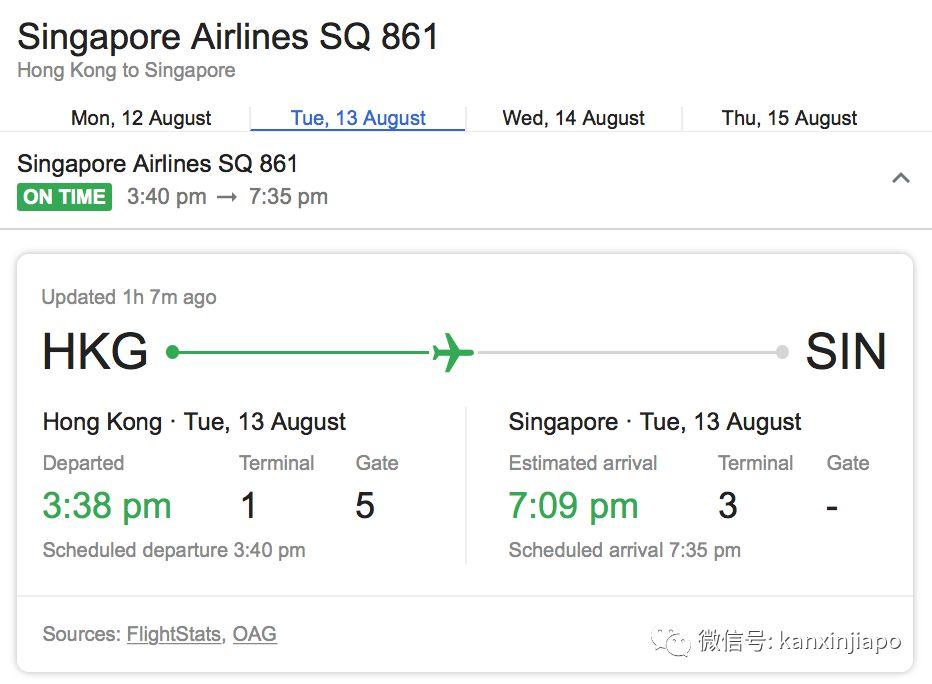 香港机场告急!再次被迫关闭所有离境港口