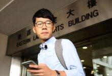 香港游行抗议组织者罗冠聪:你们先闹着,我去美国上学了,9月远程指导你们罢课!-留学世界网