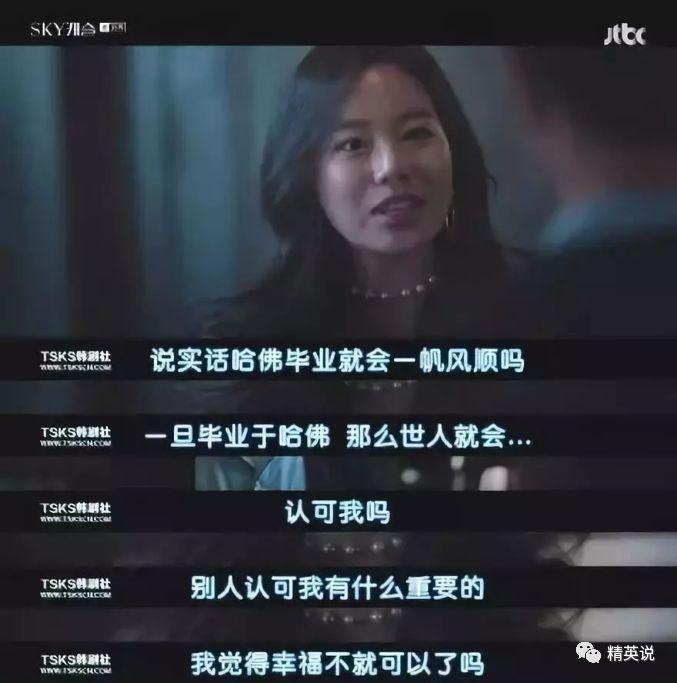上流社会的教育厮杀有多残酷,这部韩剧让3亿中产妈妈哭到心碎,我却看到了童年阴影
