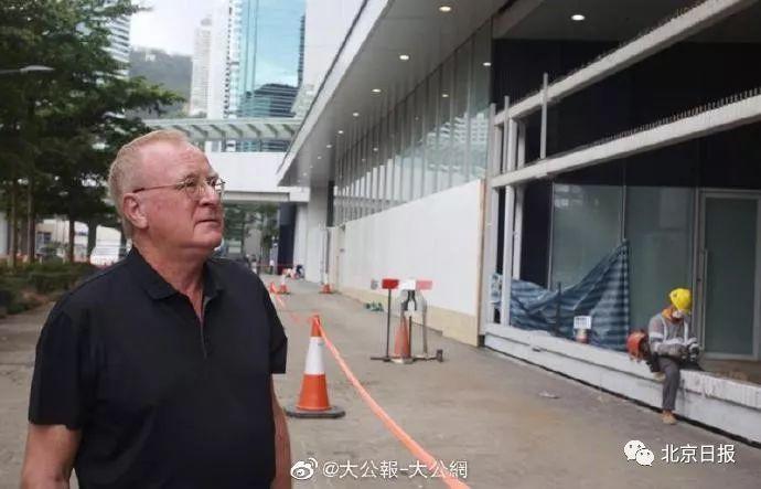 英国老人告诫香港示威者:你们活在西方民主的幻影中
