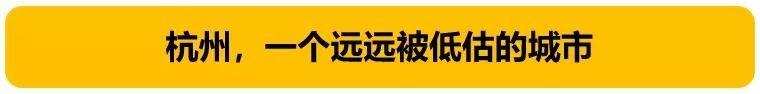 出国后才发现,来自杭州的中国留学生有这么强!