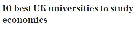英国经济学哪家强?去英国读经济学就选这几所大学!