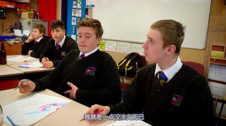 BBC揭秘公立与私立学校差异:父母收入决定孩子人生……