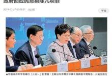 香港游行示威|香港反送中示威|香港抗议活动以及香港问题怎么解决的来龙去脉-留学世界网