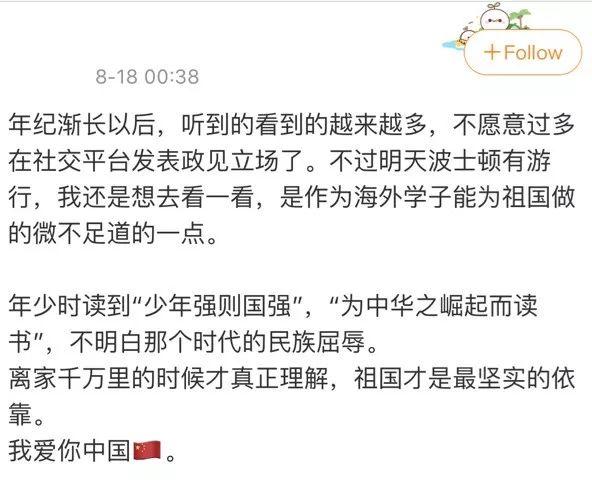 波士顿沸腾了!中国留学生对抗港毒,刷屏东海岸朋友圈