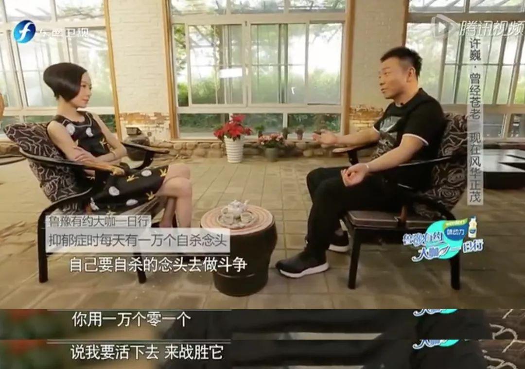 """亚洲第一人!这位中国""""女神"""",让全球三亿多抑郁症患者看到了曙光"""