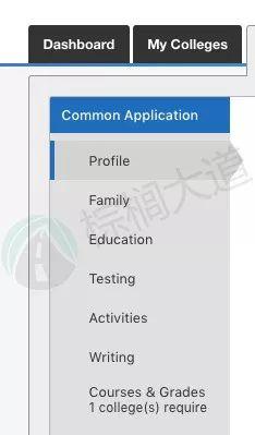 重磅!Common App2020网申系统开放!这5大改革将影响你的申请