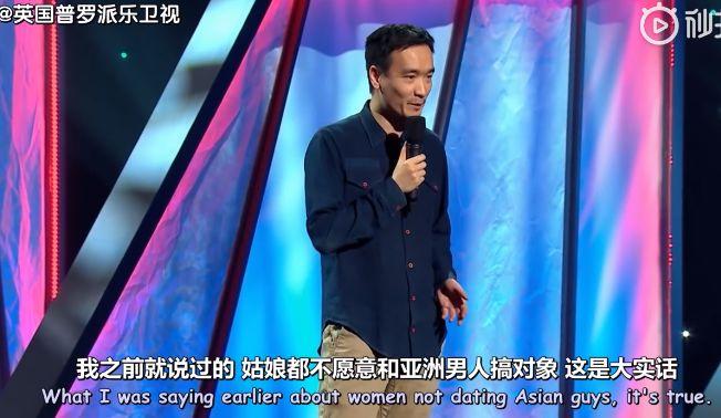 """""""因为中国血统,我找不到对象了..."""""""