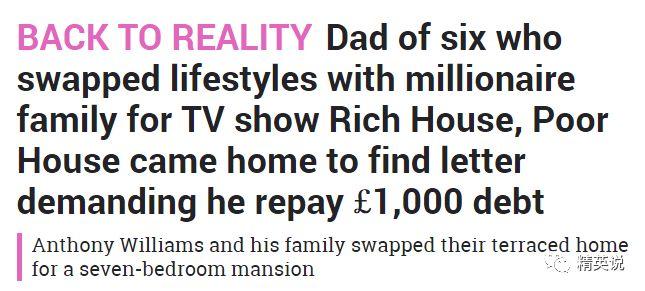 中外富豪与穷人互换了人生!贫穷,真的有可能限制想象力...