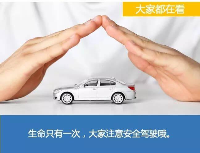 买车保险全攻略汇总,这些省钱招数你都记住了吗?