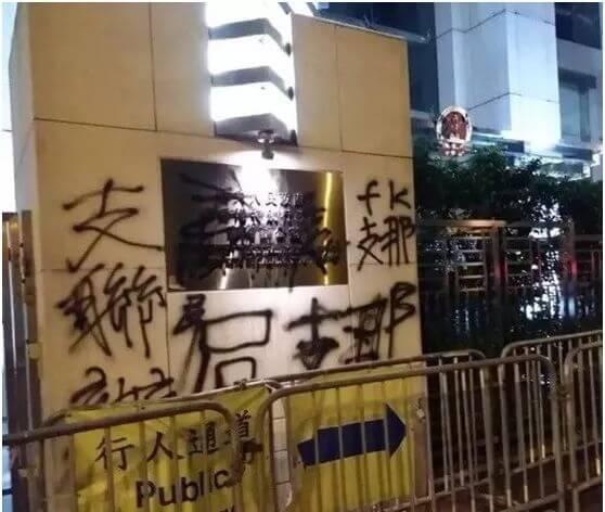 香港420人被捕:错把无知当热血,是世间最大的愚蠢