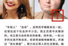 中国女留学生在荷兰留学的第六年,讲述她的买房之路:从满怀希望到崩溃放弃-留学世界网