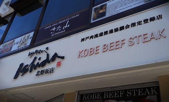 我一个月的工资都买不起一块日本和牛?看饿了……